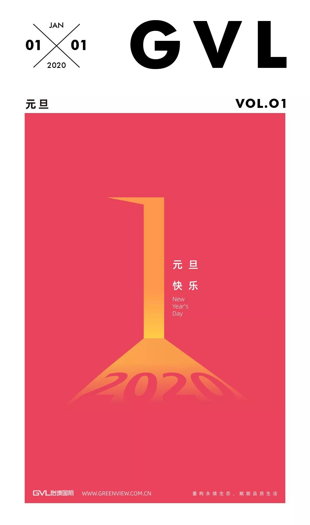 怡境彭涛新年献词:手册文旅在设计中赋版式景观重构要求图片
